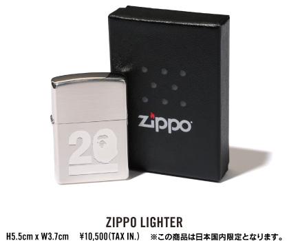 Image Result For Bape Zippo